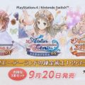 Atelier Rorona DX, Atelier Totori DX, And Atelier Meruru DX Announced For PS4, Switch