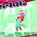 Kirby: Star Allies Summer Update Launches July 27, Adds Dream Friend Adeleine & Ribbon