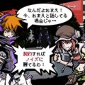 The World Ends With You: Final Remix Details New Elements, Story, Characters, More