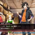 Yuuna And The Haunted Hot Springs: Steam Dungeon First Details, Screenshots