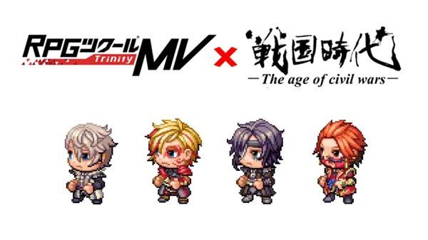 RPG Maker MV for consoles x Sengoku Jidai: The Age of Civil